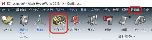 jp-hwx-topology