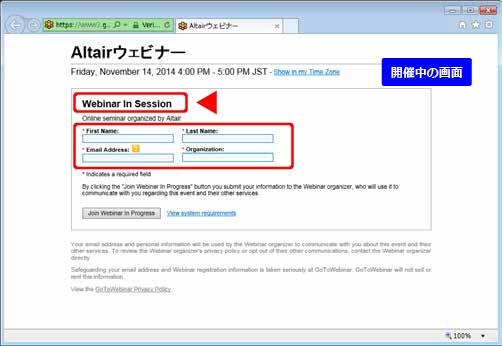 WebinarGuide01.jpg